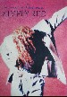 Simply Red Poster 1